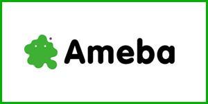 かむろ アメブロ