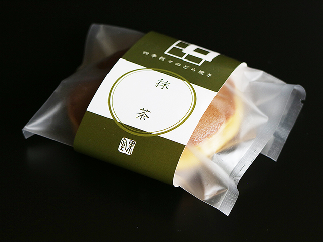 かむろ,和菓子,箕面市,みのお,阪神百貨店,どら焼き,抹茶,かのこ,宇治,