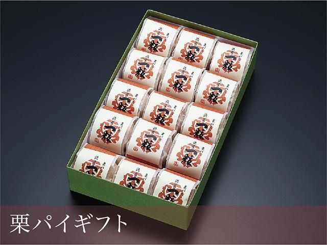 大阪,箕面,かむろ,和菓子,ギフト,